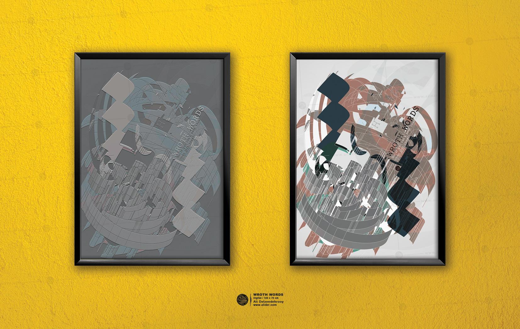 typography,calligraphy,art,design,alidelzendehrooy,alidzr,تایپوگرافی,علی دل زنده روی