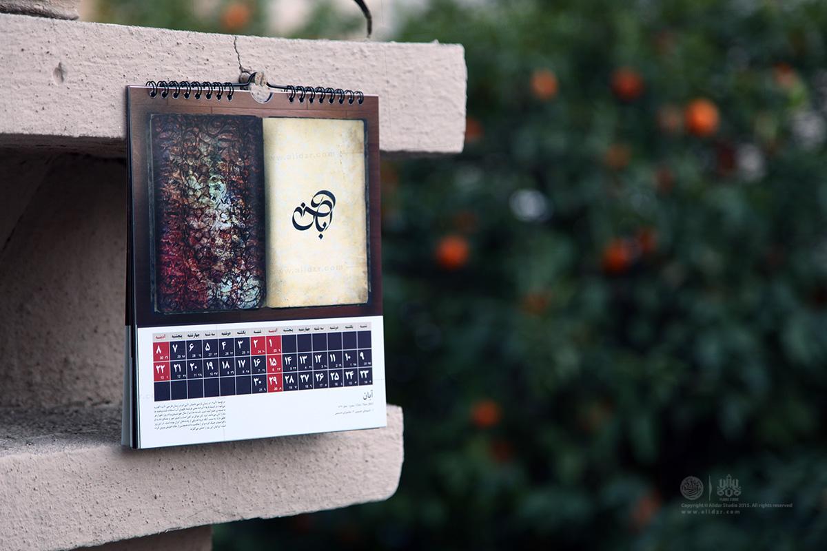 typography,graphic,design,art,iranian,alidelzendehrooy,گرافیک،طراحی،علی دل زنده روی