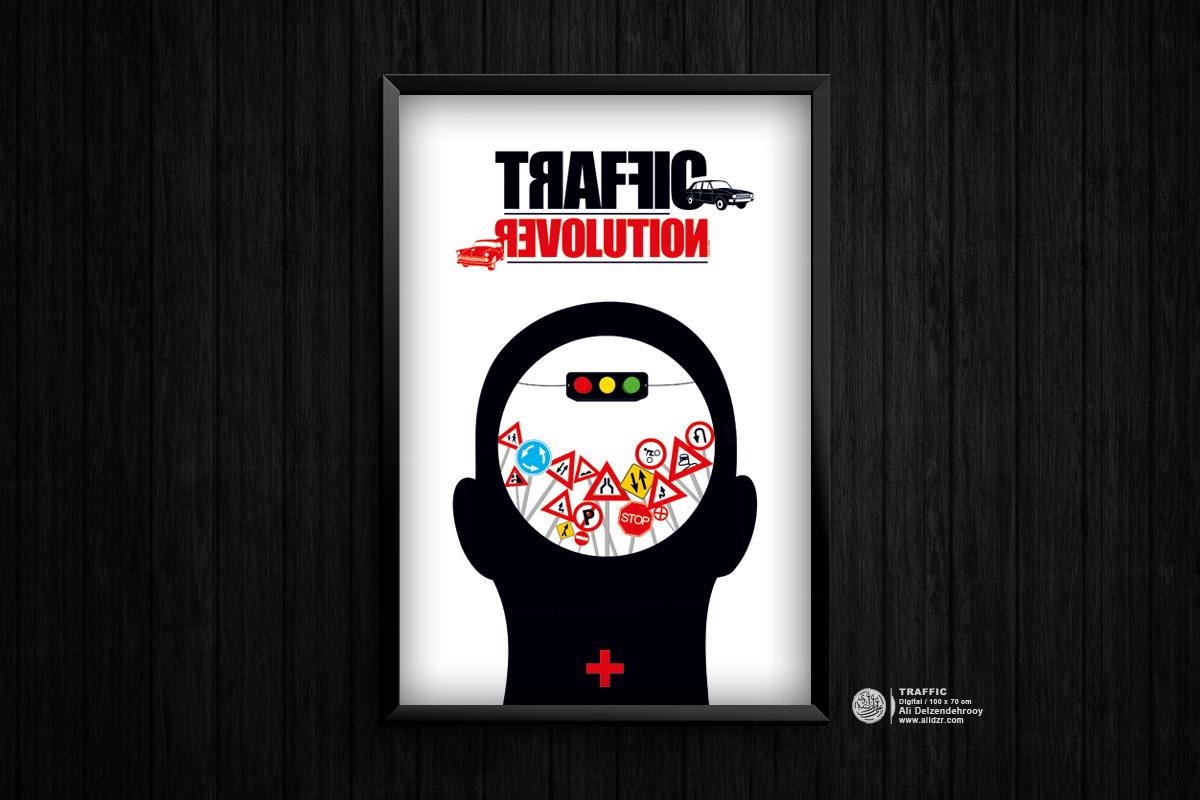 poster,graphic,design,social,art,alidzr,Advertising